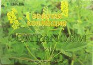 Companorm / Фитокомплекс Компанорм Хао Ган для суставов
