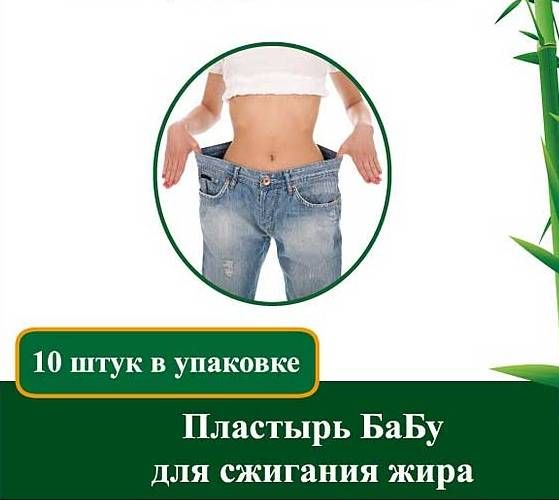 диета для сжигания висцерального жира