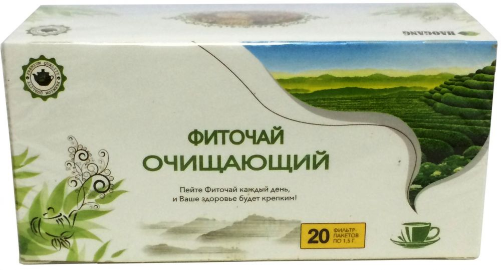 чай кассе для похудения